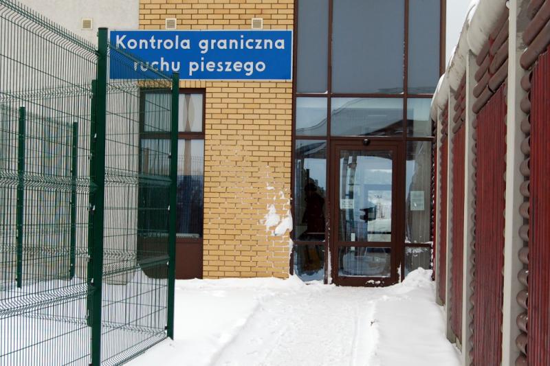 Kuznica1