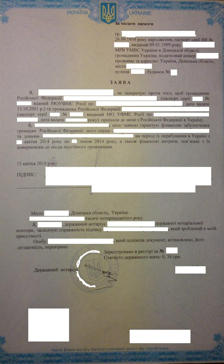 invitationUA-1