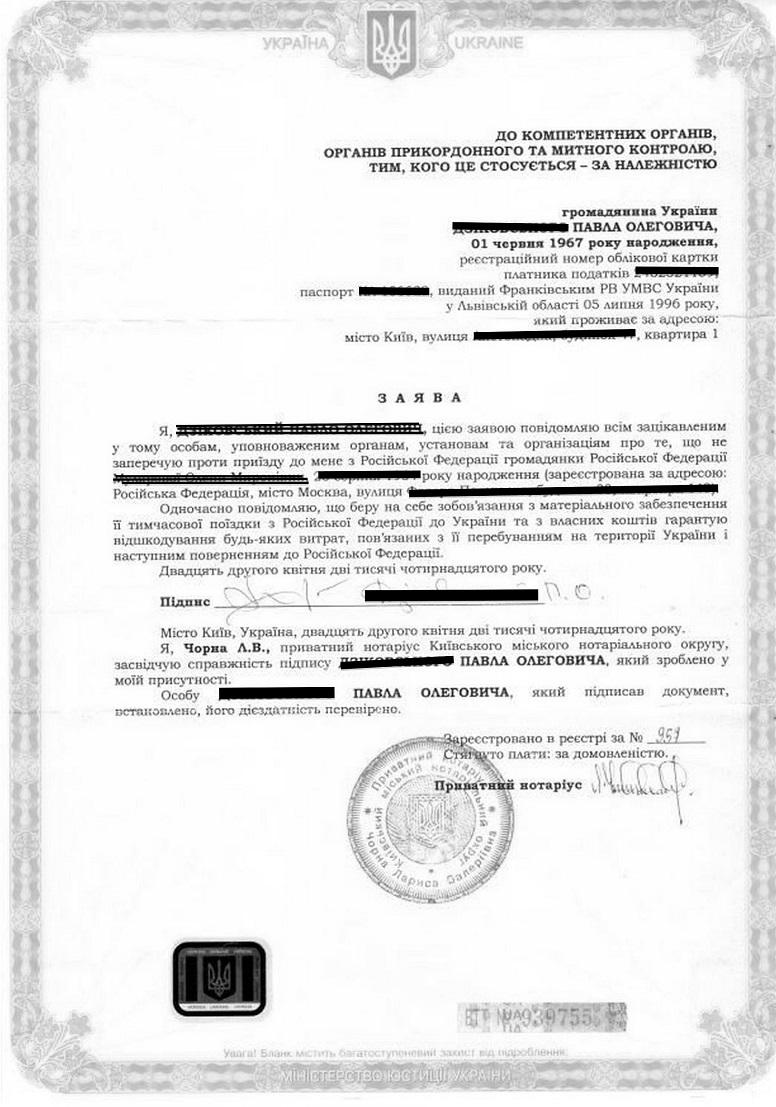 invitationUA-3