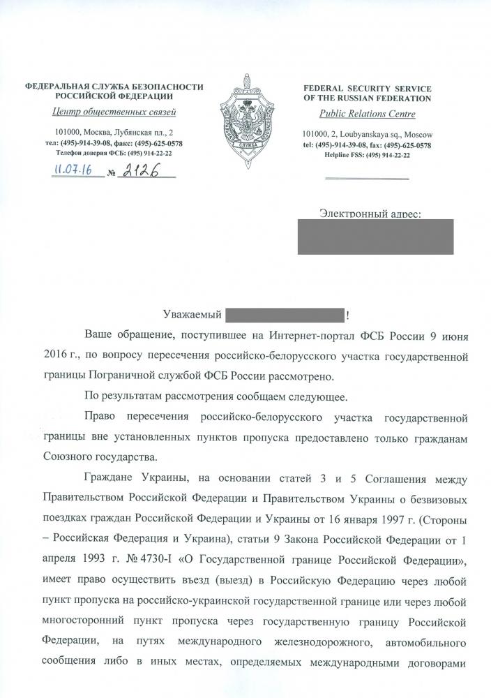 FSB20160716a