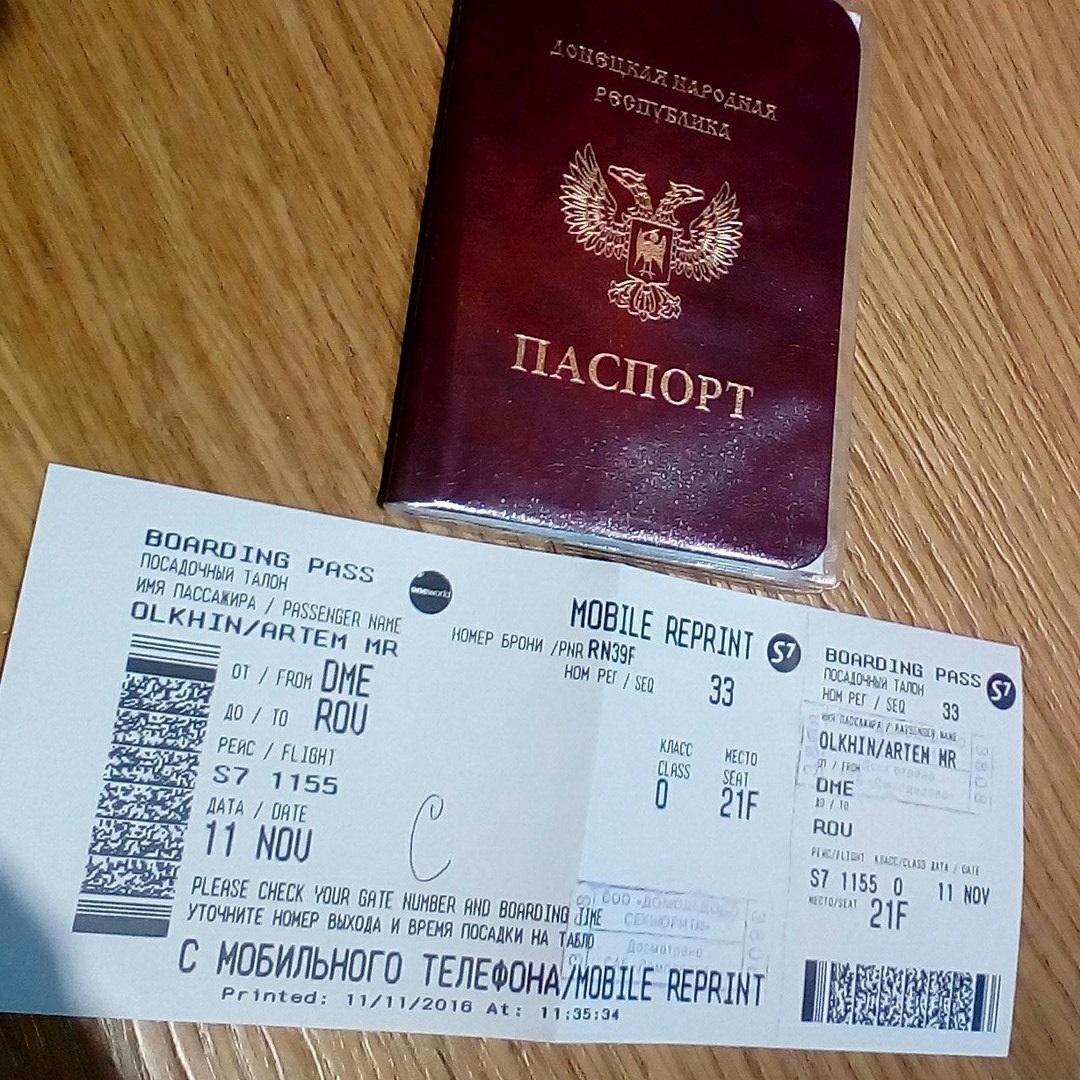 Авиабилеты из нижнего новгорода в абхазию цена