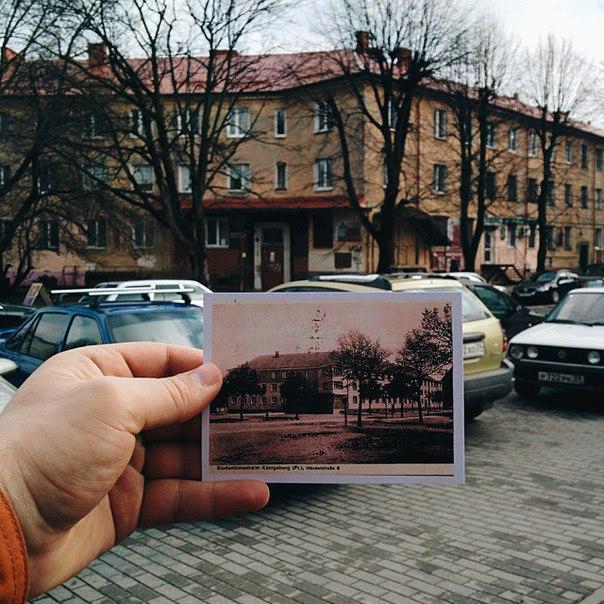 Кенигсберг - Калининград.
