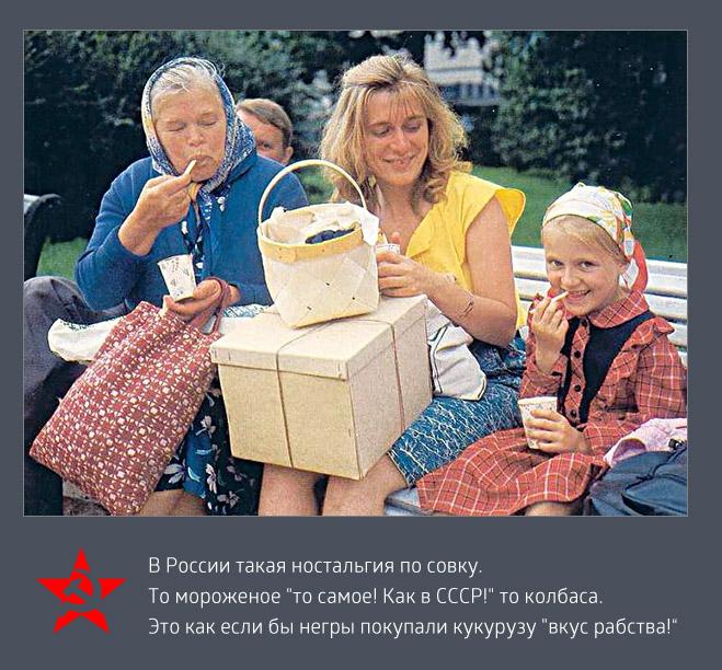 """""""Суд фактически не установил, что стало причиной сбивания самолета"""", - генерал Назаров об Ил-76, сбитом над Луганском - Цензор.НЕТ 4636"""