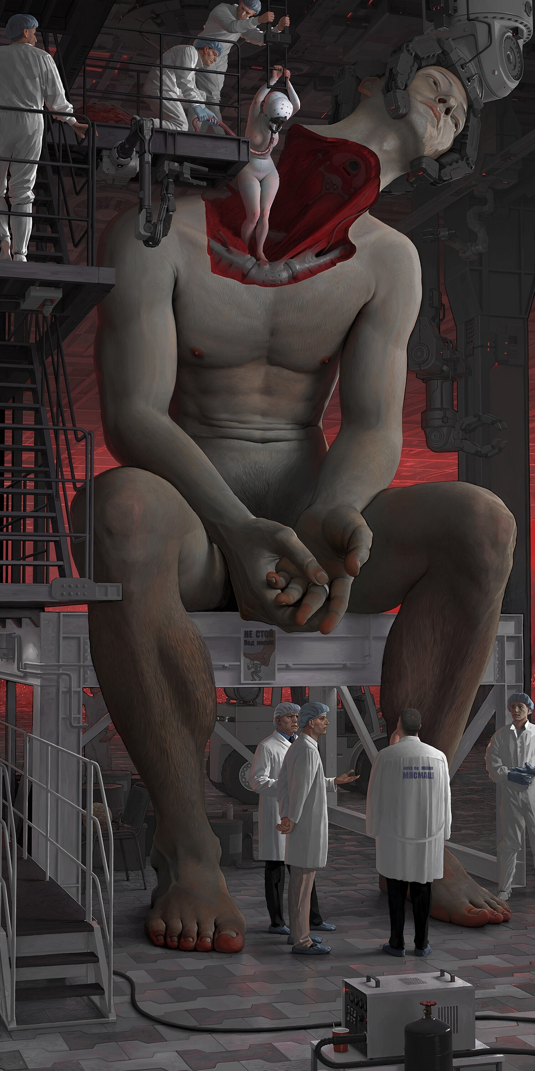 Andrey Surnov. Avatar