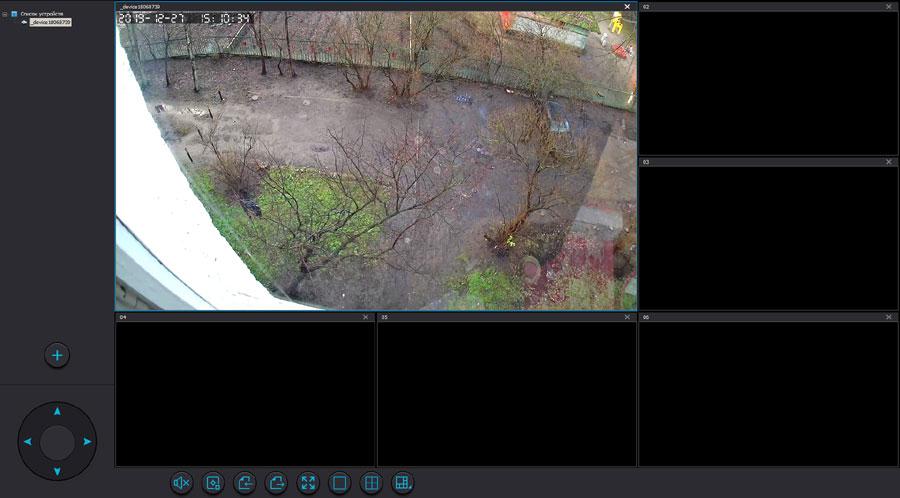 BESDER Security Camera