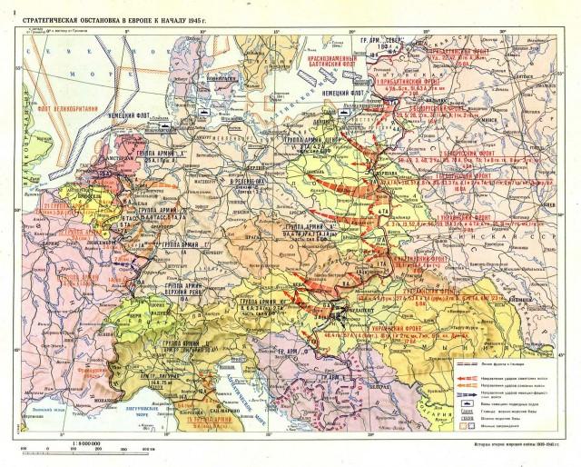 63 общий ход военных действий в европе