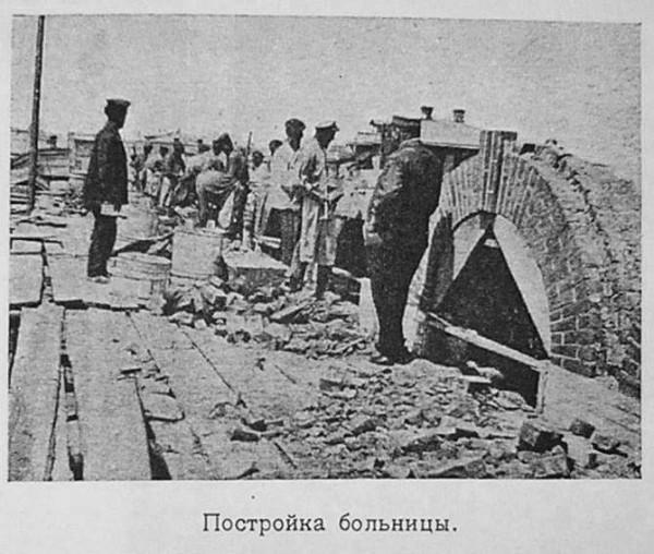 Шихобалов Строительство больницы 1905 год