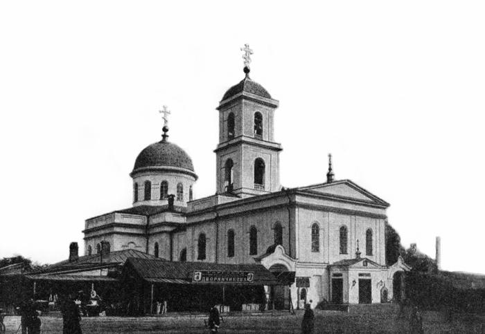 Троицкая церковь 1875 г.