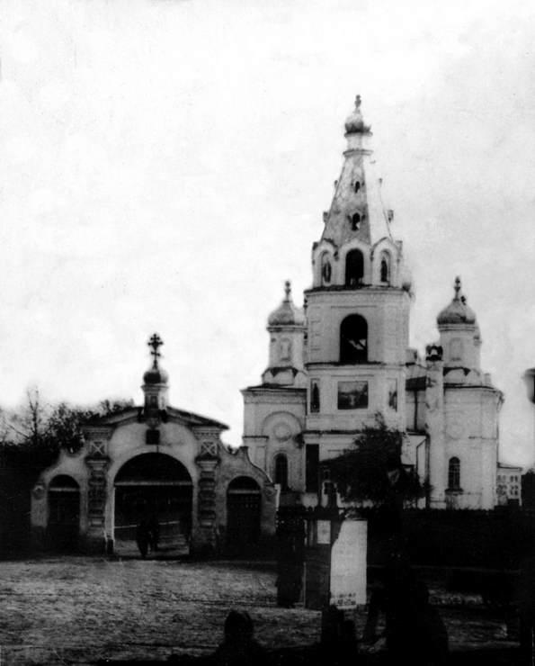 Покровская церковь. 1880