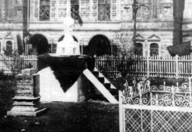 3.Памятник III Интернационалу.~1920