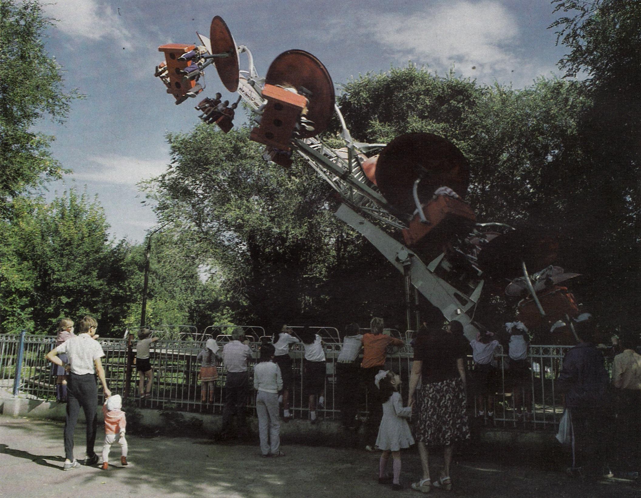 Парк мет_2