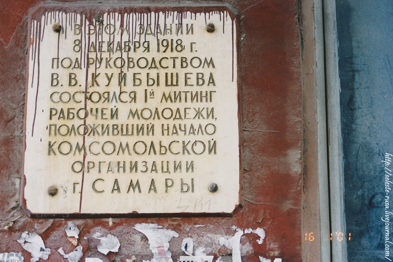 кинотеатр им. Ленинского комсомола
