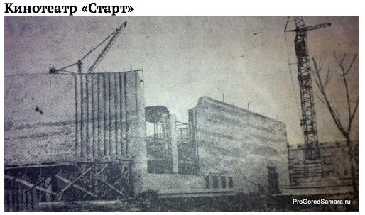 Топ-10 заброшенных кинотеатров Самары