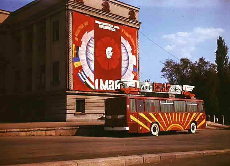 день города 1986_2