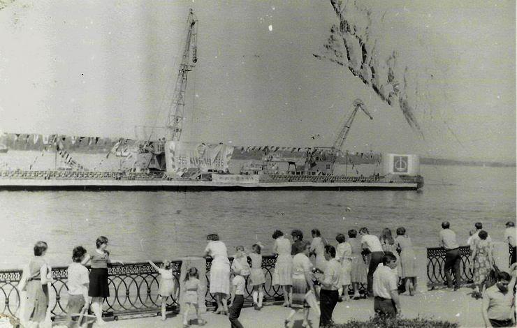 день города 1986-3