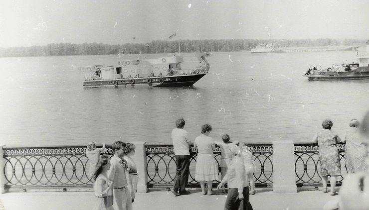 день города 1986