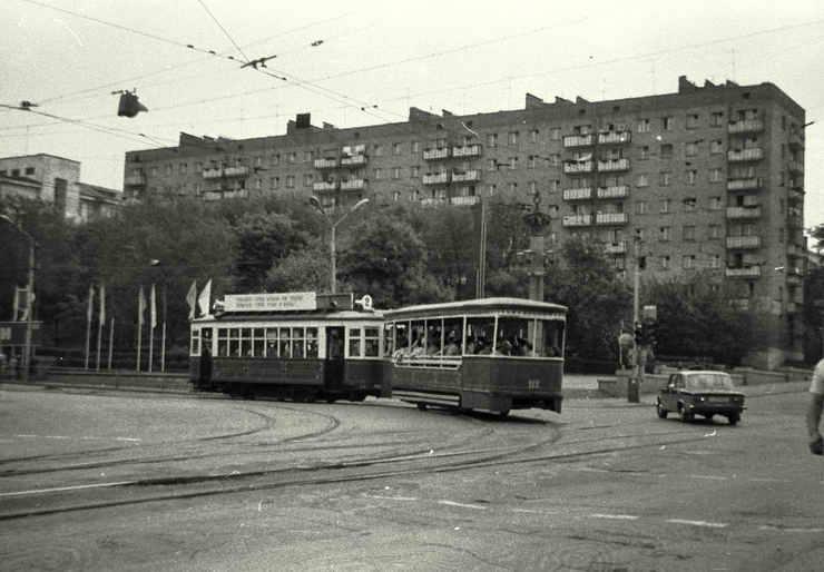 день города 1986-16