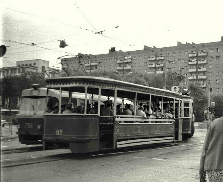 день города 1986-17
