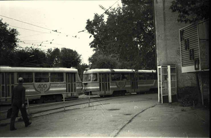 день города 1986-11 кресты