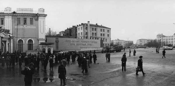 день города 1986-8