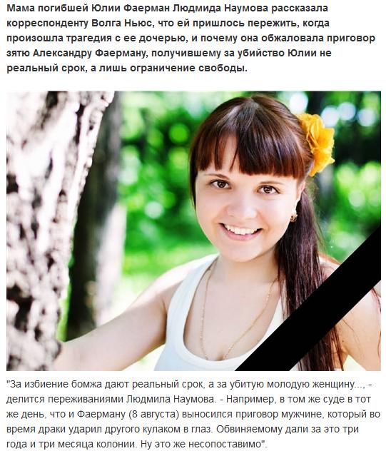Юлия Наумова_1