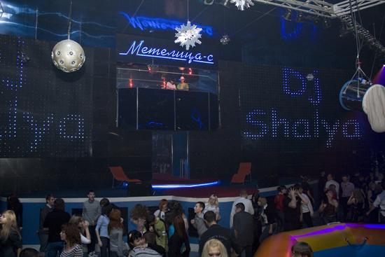 Ночной клуб в самаре полигон клубы ночные в центре не дорогие