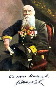 Антон Николаевич Шихобалов и его автограф