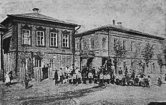 Самара. Дом трудолюбия. пересечение Почтовой и Ильинской (Рабочей и Арцибушевской) 1895 год