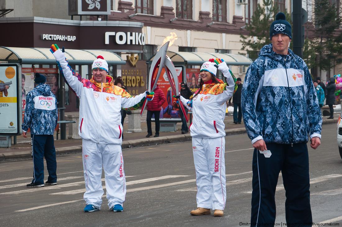 2013_07_20_Olimpiada-074