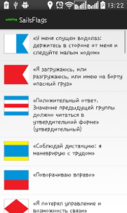 signalFlagsS1