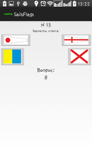 signalFlagsS2