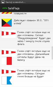 signalFlagsS3