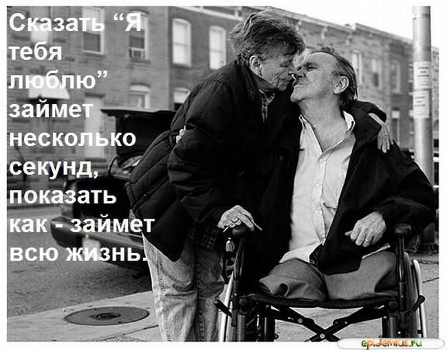 http://ic.pics.livejournal.com/retorta01/29048367/193789/193789_900.jpg
