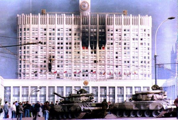 1993- Белый дом