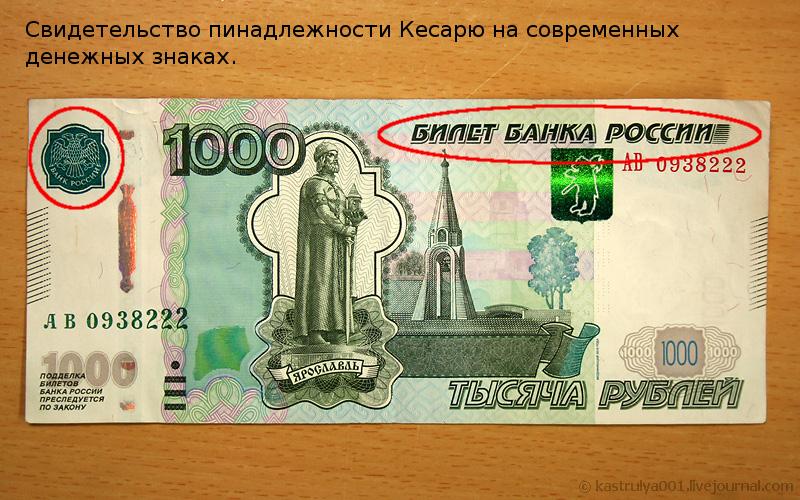 cezar_money