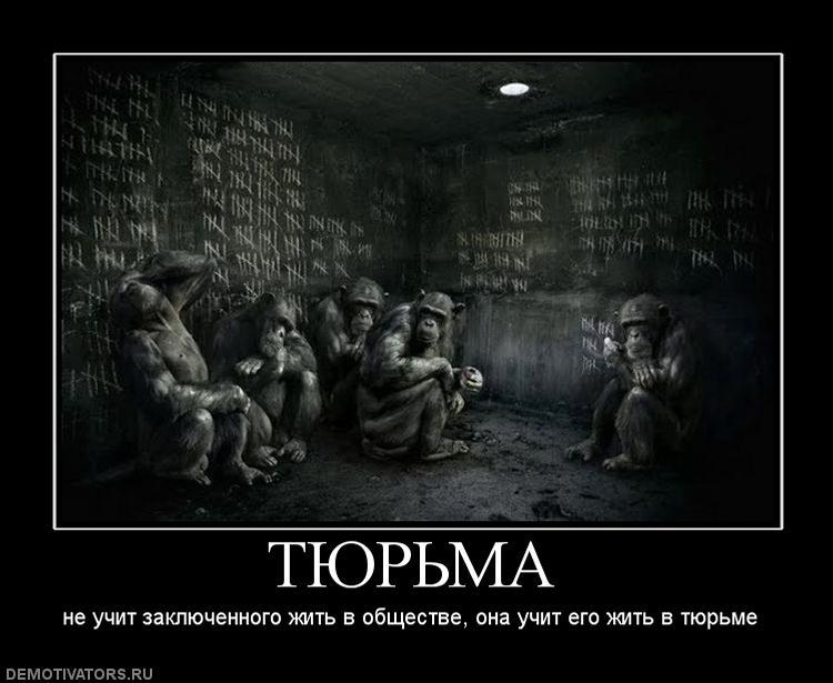 799065_tyurma