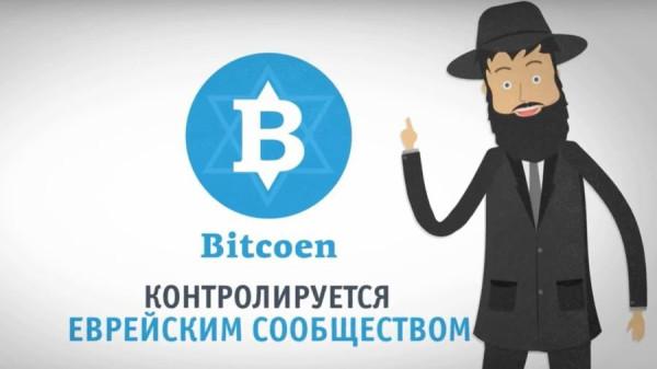 Криптовалюты как инструмент ограбления «лохов»