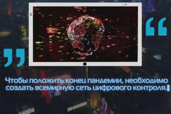 Цифровое порабощение. Программа президента Давосского экономического форума.