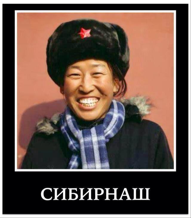 У Раді Федерації обурилися передбаченням Кікабідзе, що РФ розпадеться подібно до СРСР - Цензор.НЕТ 2442