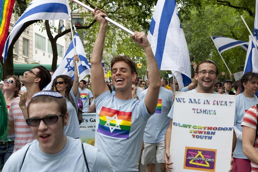 Гомосексуалисты в еврейской среде