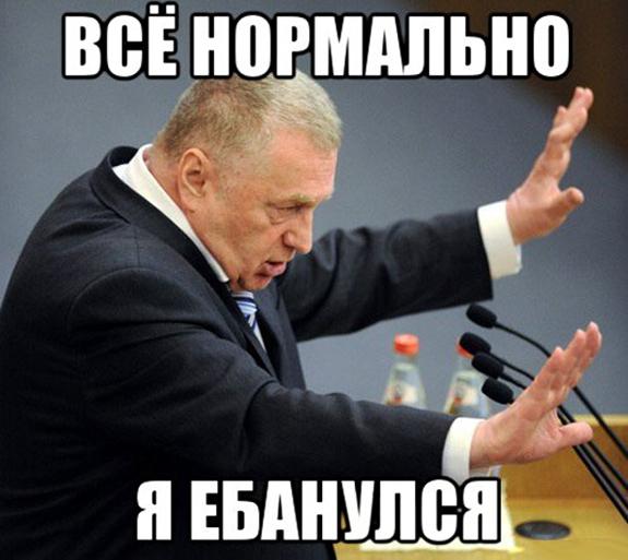 zhirinovskiy_29002130_orig_.jpeg