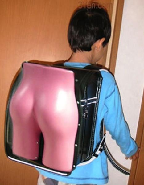 1344284921_crazy_backpacks_08