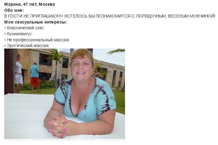 Женщина делает снимки для анкеты на сайте знакомств  362269