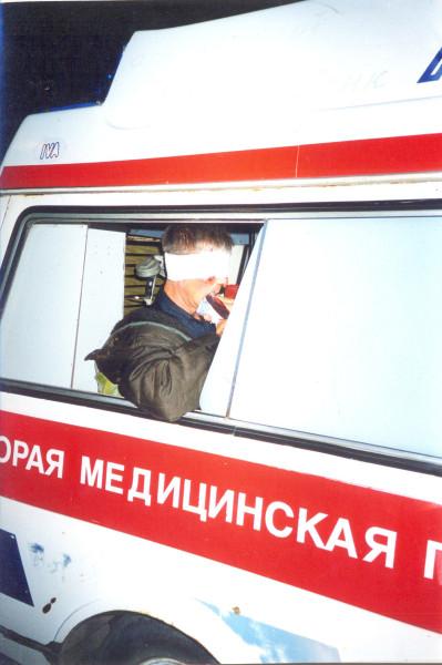 Луганское побоище