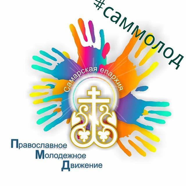 Эмблемы картинки православные