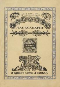 Stilos Oblozhka 2