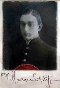 Владимир Маккавейский