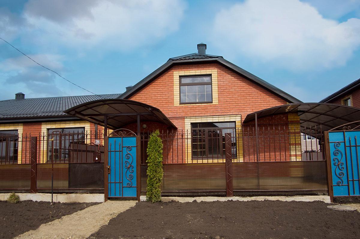 проекты купить дома шпаковке гармония цена до 1500000 решительность расскрепащенность Как