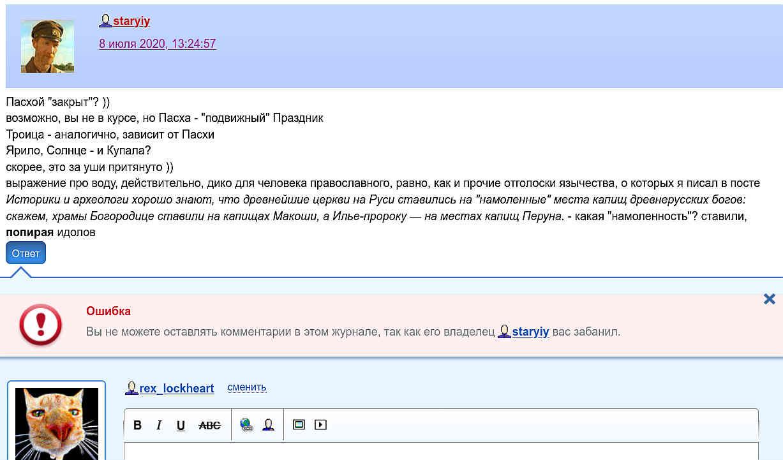 Старый пердун-1