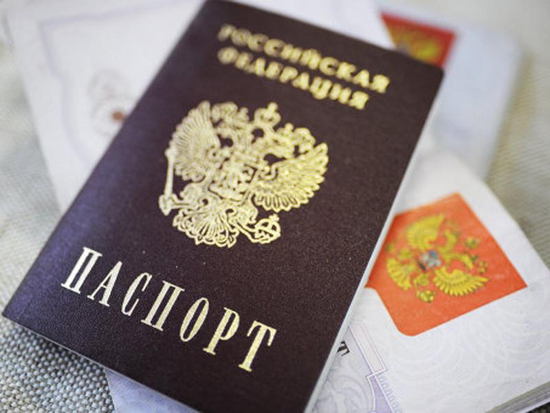 Когда паспорт рф могут признать незаконно выданным ним